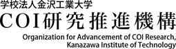 Organization for Advancement of COI Research, Kanazawa Institute of Technology